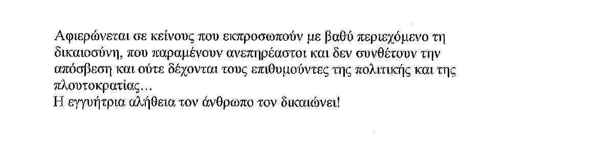 afierwma_ston_ari_1