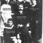 Οικογένεια του Άρη Βελουχιώτη
